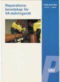 Reparationsberedskap för VA-ledningsnät.  VAV P81