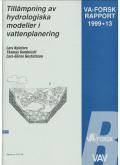Tillämpning av hydrologiska modeller i vattenplanering